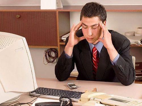 ахворювання офісного працівника